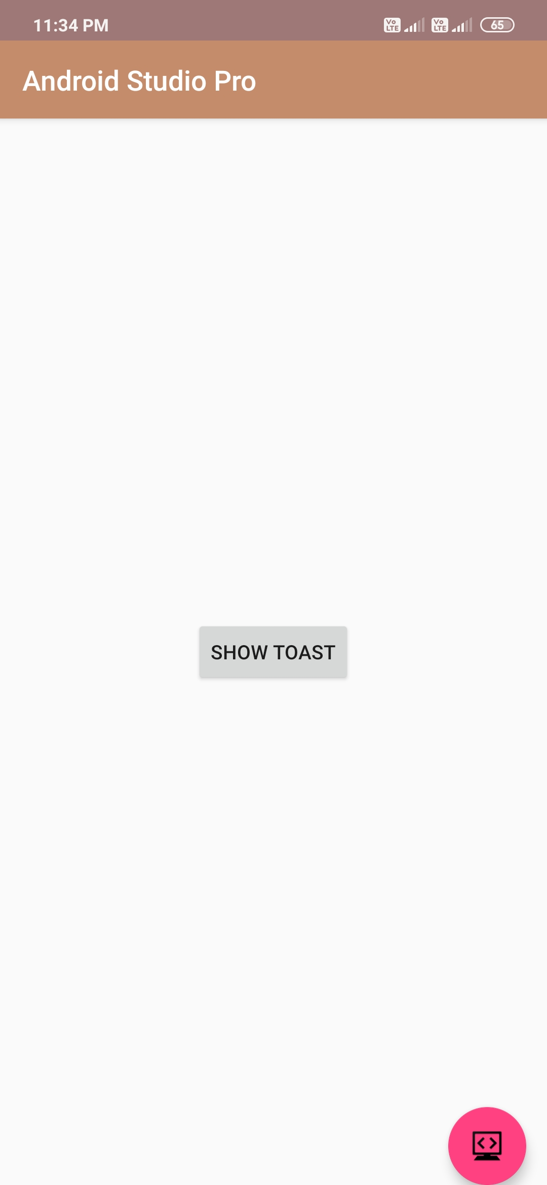 toast in android example