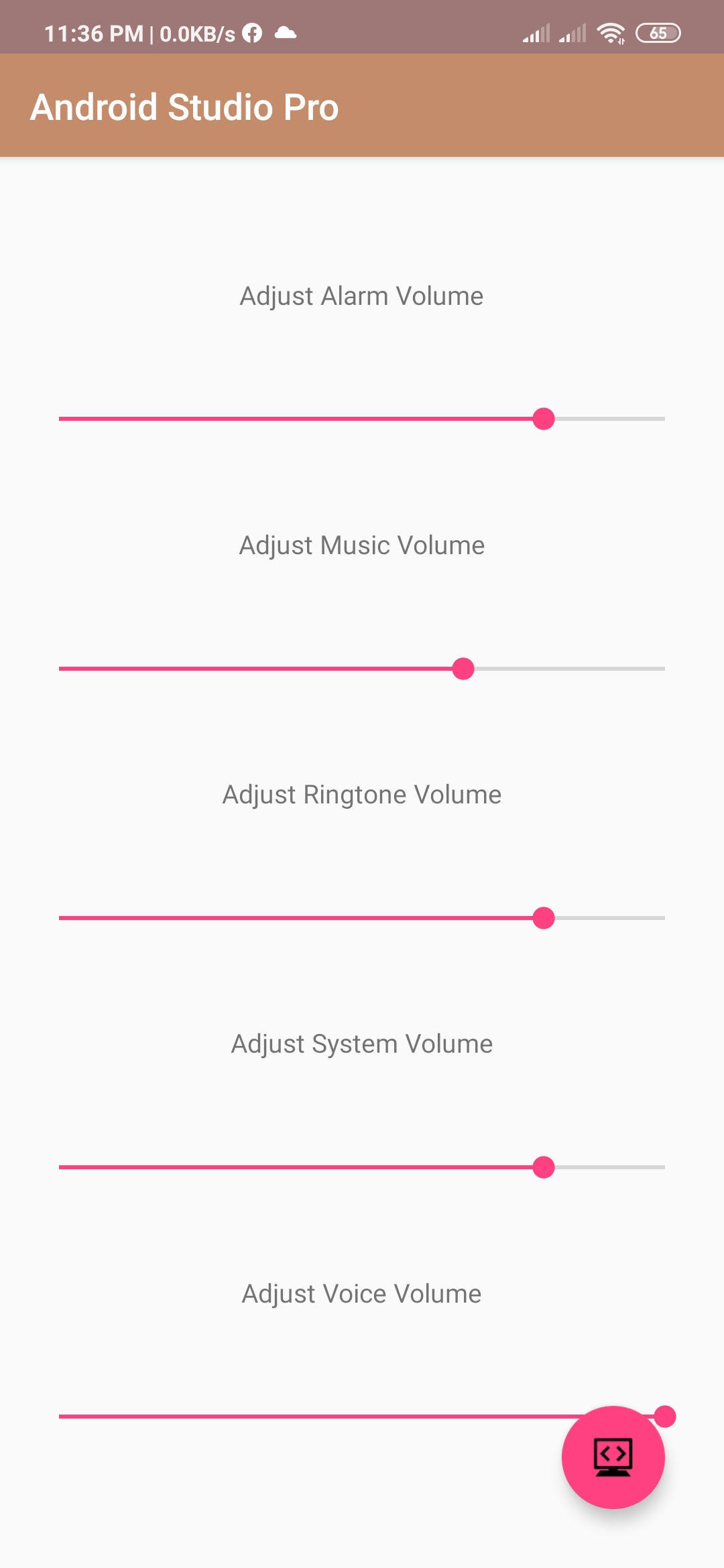 android control volume programmatically